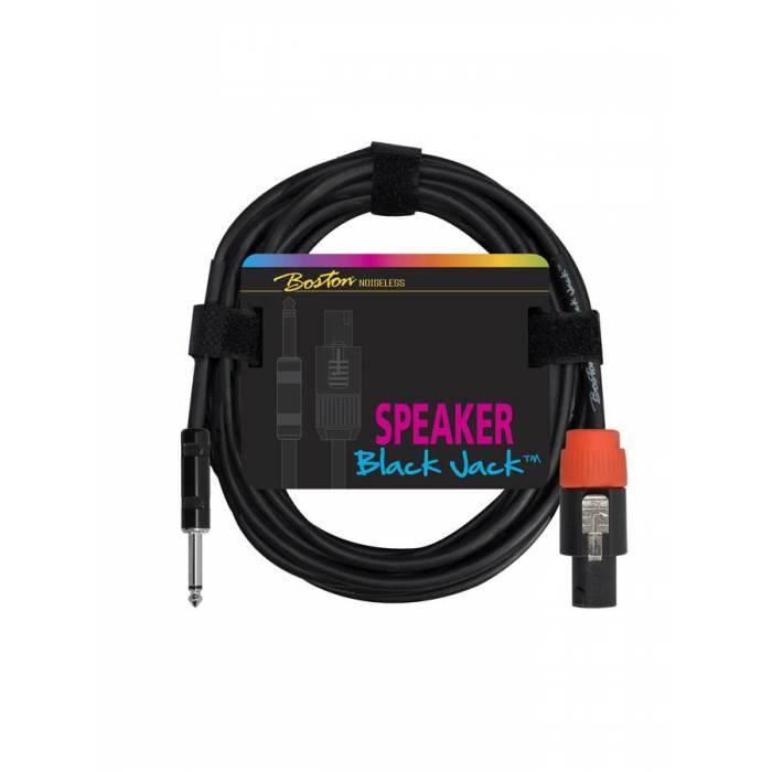 Boston Black Jack SC-220-2